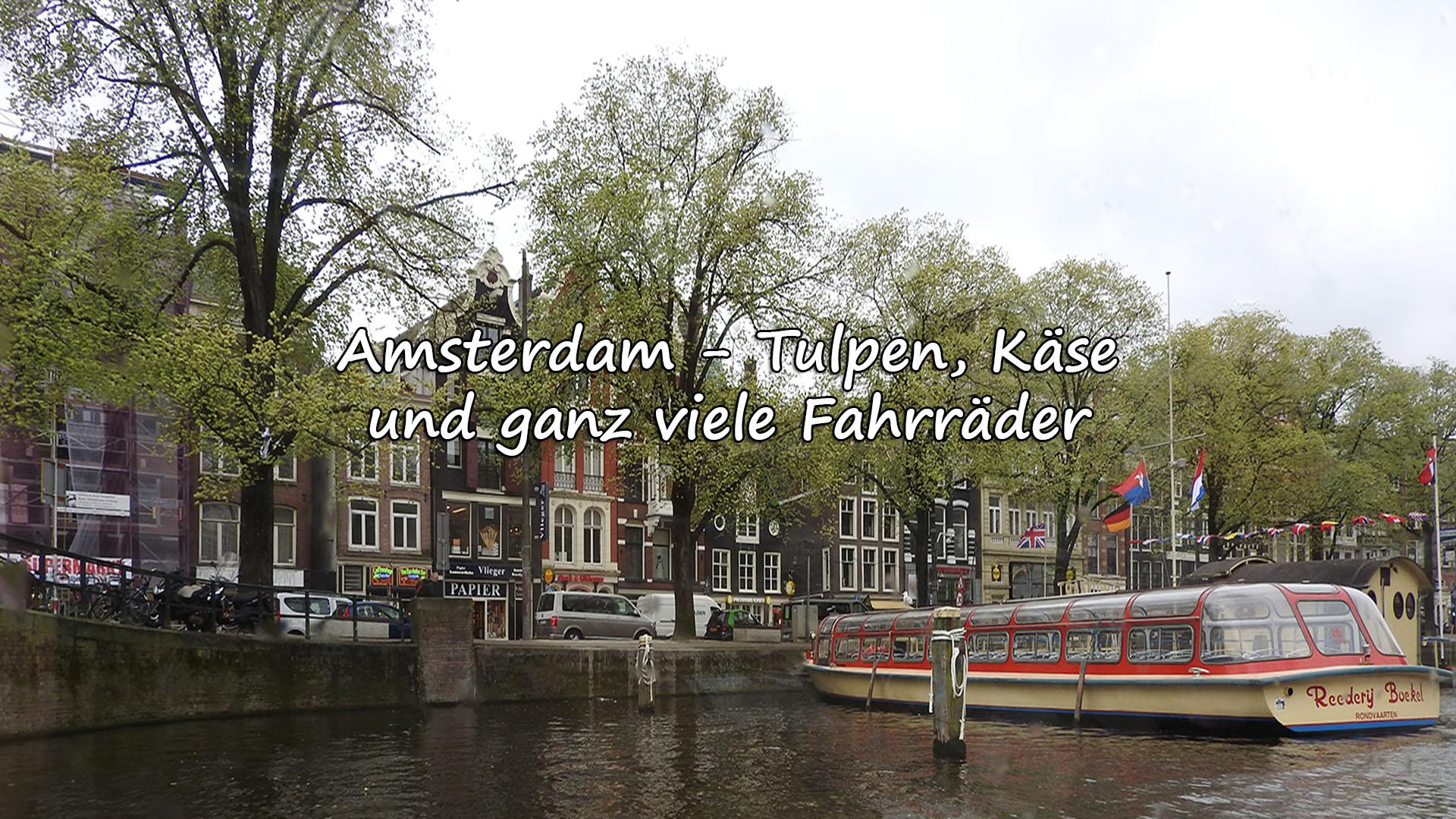 Amsterdam - Tulpen, Käse und ganz viele Fahrräder auf Kochen-verstehen.de